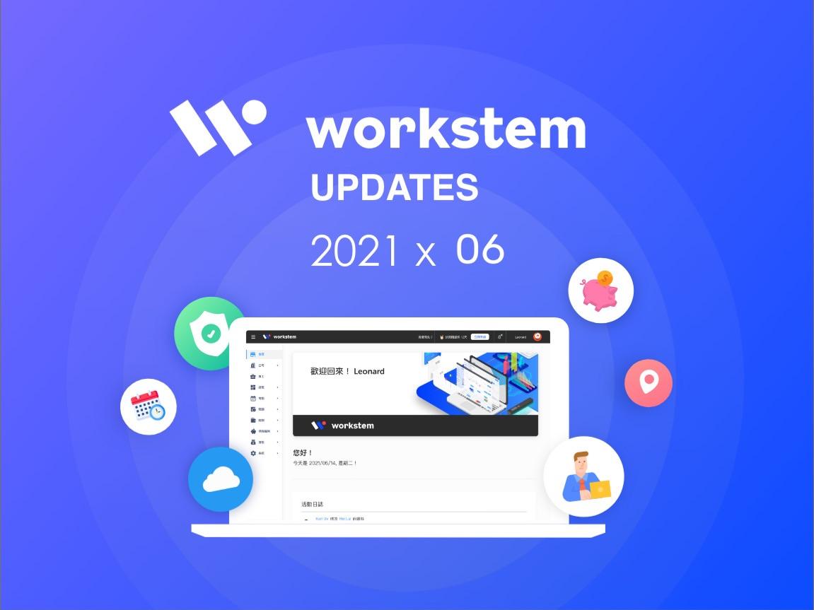 Workstem Update